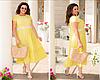 Летнее платье А-силуэта свободного фасона, желтое с 50-60 размер