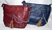 Жіночі маленькі сумки на ремінці 26*25 см (синій, бордо)