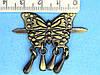 Бабочка металлическая