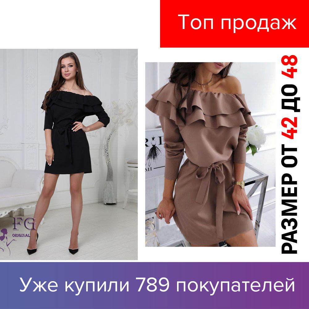 Женское платье, с волоном, мини,  коктейльное, свободный крой, рукав три четверти, мокко, марсал, чорное 2019