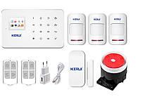 Комплект GSM сигнализации Kerui G18 для 2-комнатной квартиры (ip64)