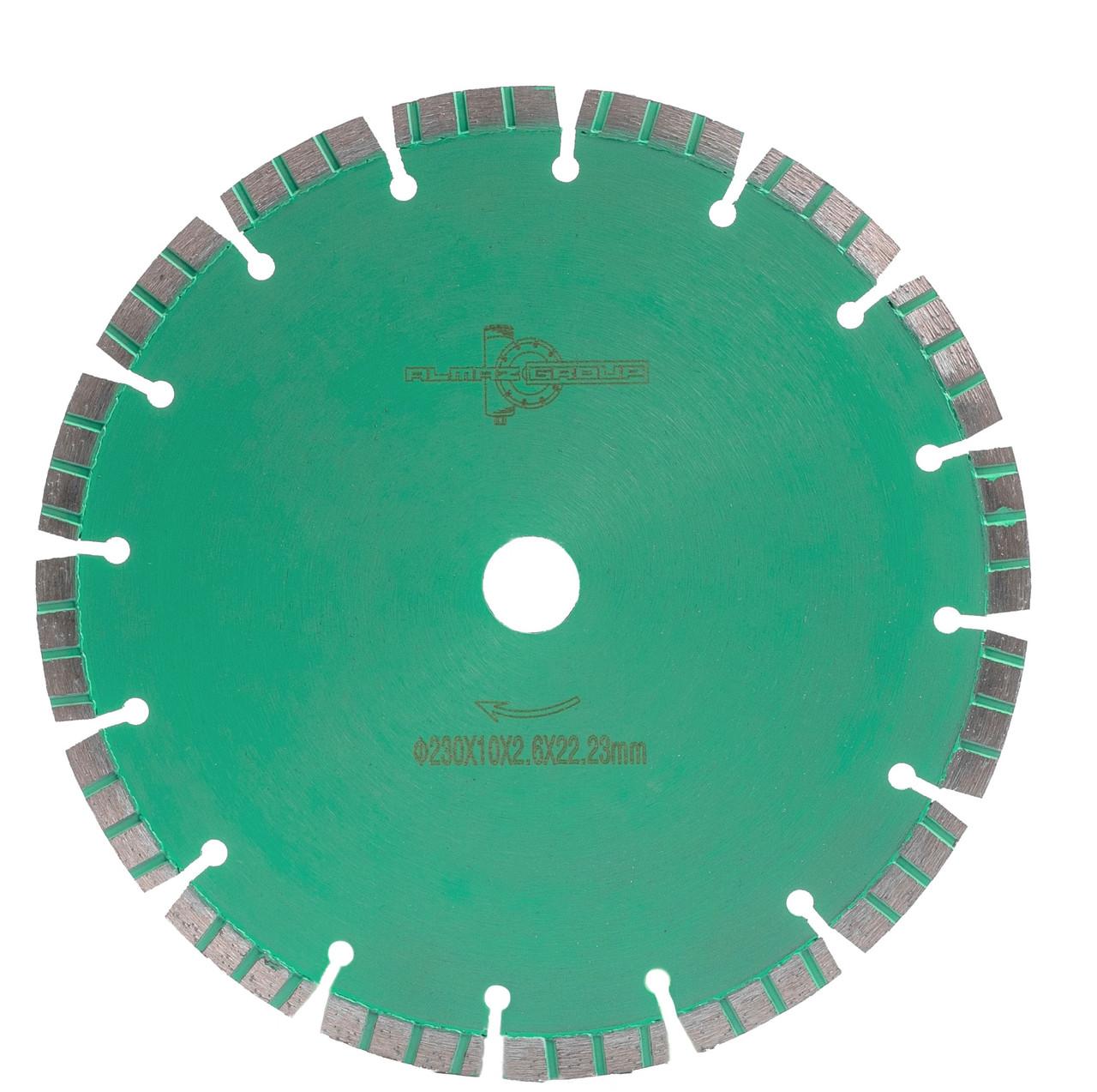 Алмазный диск ALMAZ GROUP Turbo 230 мм для железобетона