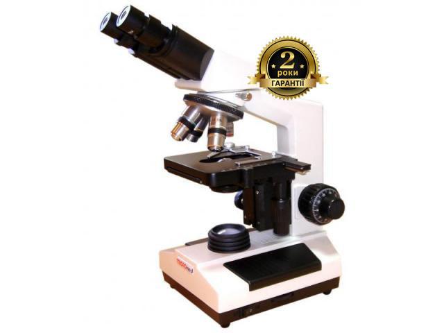 Микроскоп фазово-контрастный бинокулярный XS-3320