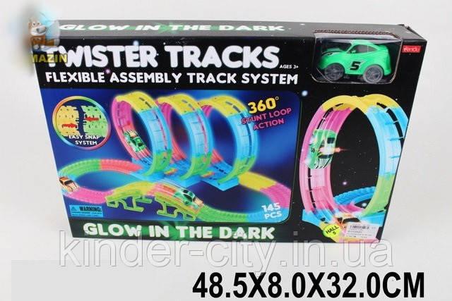 Magic Tracks 7793 145 деталей, Конструктор Magic Tracks, Меджик трек, Гнучкий трек, Автотрек дитячий