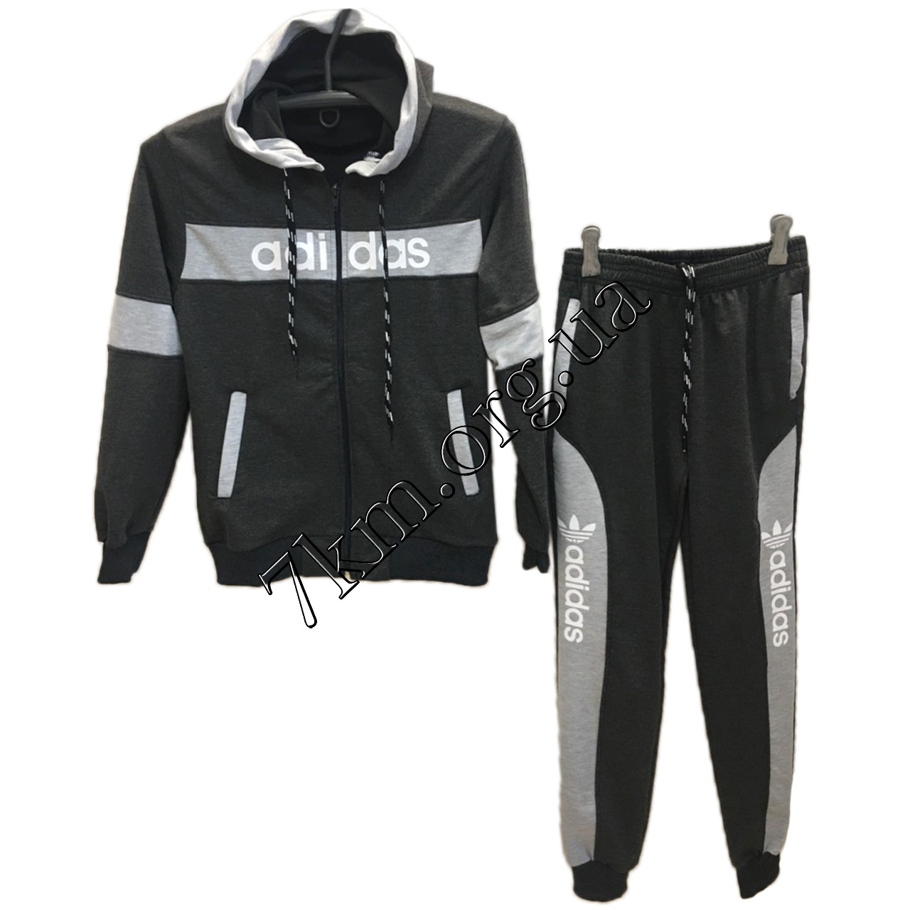 """Спортивный костюм подростковый для мальчиков Реплика """"adidas"""" 10-16 лет Оптом 020705-1"""