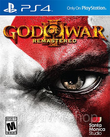 God of War 3 Remastered PS4 \ PS5