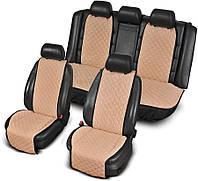Накидки на сиденья из АЛЬКАНТАРЫ (искусственной замши) бежевые широкие комплект