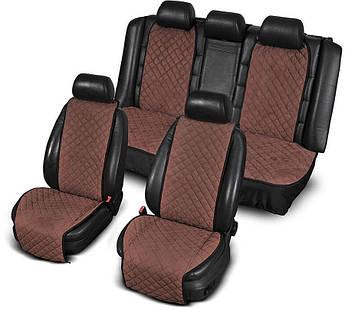 Накидки на сиденья из АЛЬКАНТАРЫ (искусственной замши) коричневые широкие комплект