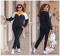Трикотажный женский трехцветный батальный спортивный костюм. 3 цвета!, фото 1