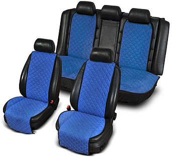 Накидки на сиденья из АЛЬКАНТАРЫ (искусственной замши) синие широкие комплект