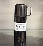 Термос TEA TIME 350 мл. (Черный с белой полосой), фото 3