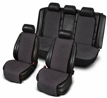 Накидки на сиденья из АЛЬКАНТАРЫ (искусственной замши) темно-серые широкие комплект