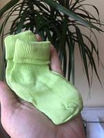 Носочки детские (салатовые)