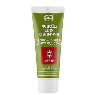 Флюид для лица Увлажнение и защита от солнца SPF-50, 60 мл, Яка