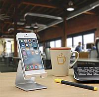 Универсальная алюминиевая подставка-держатель Stainless для смартфонов и планшетов (серебристый), фото 1
