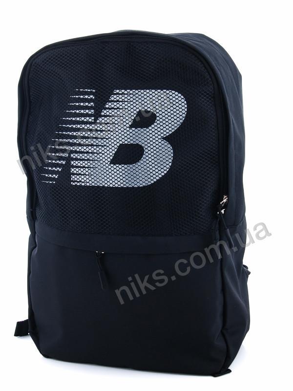 Рюкзак школьный 44*30 LUXE