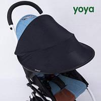 Солнцезащитный козырек для коляски YOYA