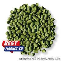 Хмель HERSBRUCKER DE 2017, Alpha 2.3% 100 грамм