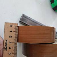 Тефлоновая лента 130 мкн в скотч-ролике ш. 30 мм, дл. 10 м, с подложкой.