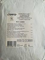Комплект одягу та покриттів операційних для стоматології №2, стерильний, ТК АКЦИЯ!!! СГ до 09.2018