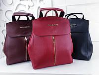 Рюкзак - сумка, фото 1