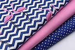 """Ткань хлопковая """"Фламинго на синем зигзаге"""" (№2208), фото 4"""