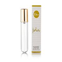 Christian Dior J`adore - Parfum Stick 20ml