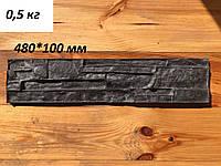 "Полиуретановый штамп для декоративного камня ""Нарезка"", фото 1"