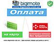 Компактный bluetooth FM трансмиттер,модулятор,фм модулятор,блютуз,transmitter,fm transmitter ,T8, фото 4