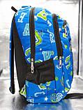 Рюкзак школьный, спортивный, фото 2