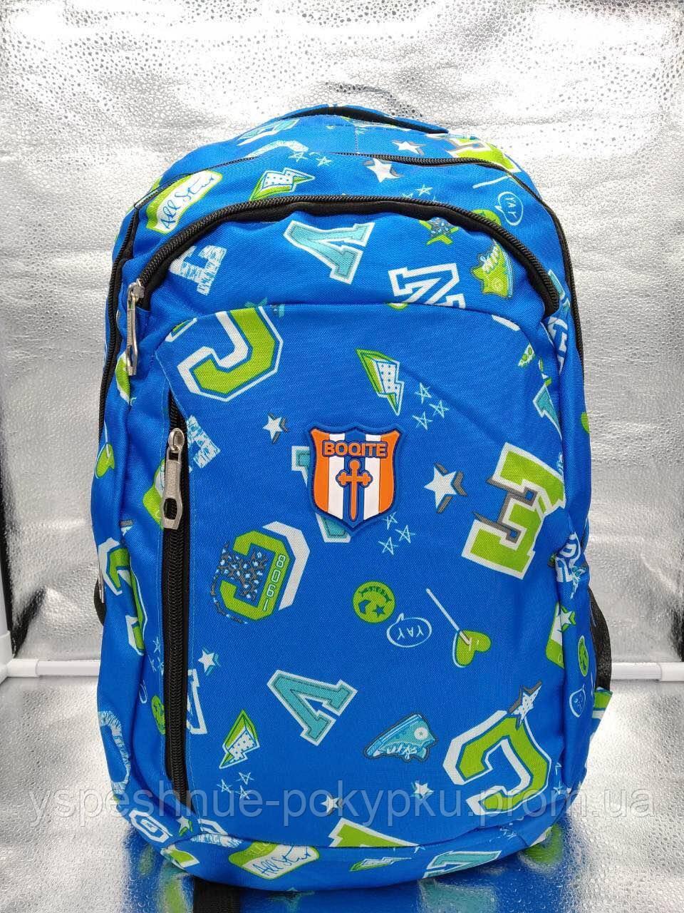 Рюкзак школьный, спортивный