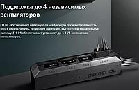 Разветвитель Deepcool FH-04 Fan Hub для кулеров с 1 на 4 кулер 3 pin/4