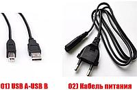 Кабель для принтера USB А на USB B (квадратный) 1.5м + питание