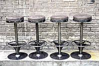 Барный стул металлический