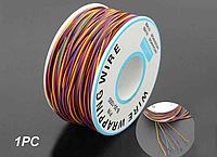 Провод монтажный 30AWG3 0.25мм 300м 8 цветов для монтажа накруткой