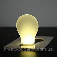 Карманный светильник, складывается в форму визитки