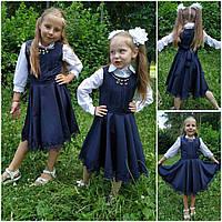 Красивый детский сарафан в школу, темно синий, Польша, рост 116-140 см., 460/420 (цена за 1 шт. + 40 гр.)