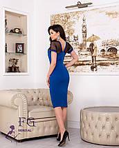 Модное платье миди приталенное с коротким рукавом электрик, фото 3