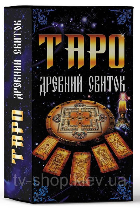 Таро «Древний свиток» 78 карт