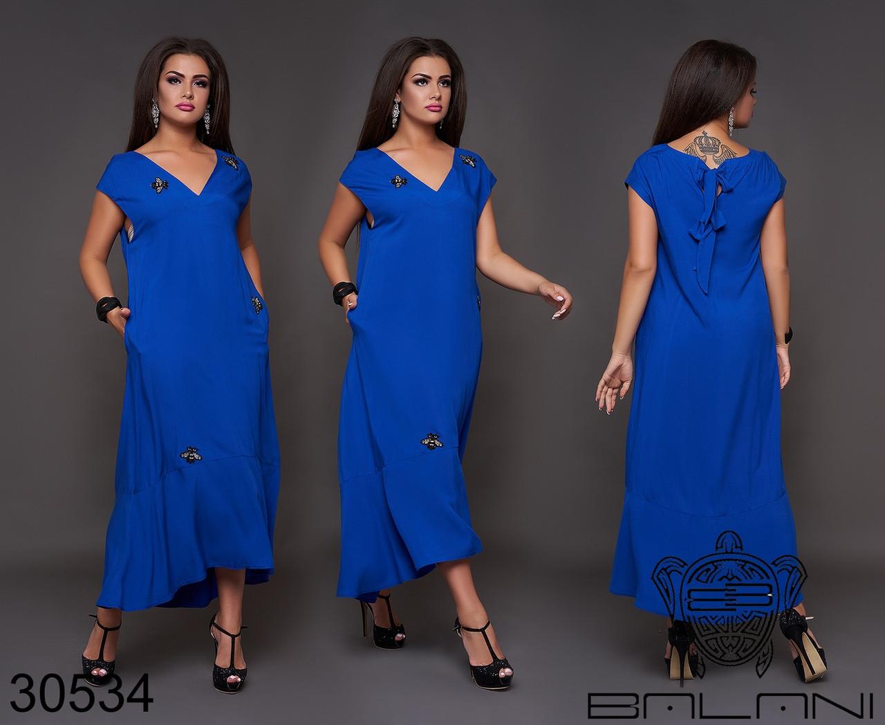 Красивое платье летнее макси цвет электрик коттон в большом размере Размеры: 48,50,52,54,56,58,60,62
