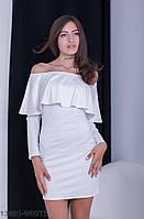 Эффектное приталенное платье со спущенными плечами и баской Avellana L, White