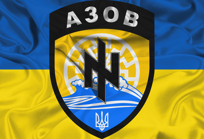 Флаг Батальона Азов