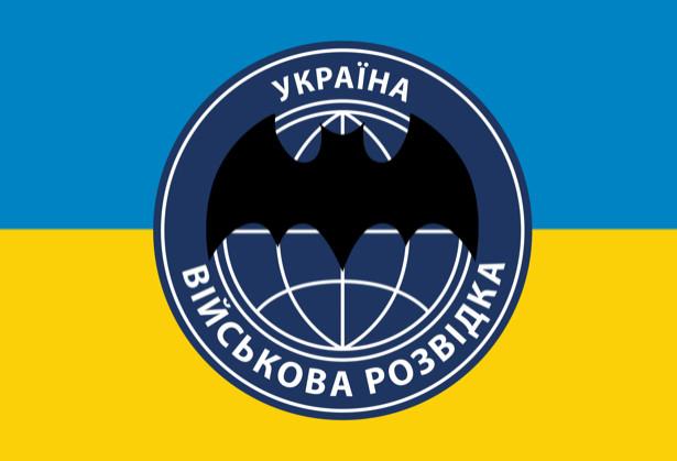 Флаг Воейнной разведки
