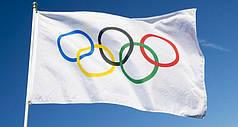 Прапор Олімпіади