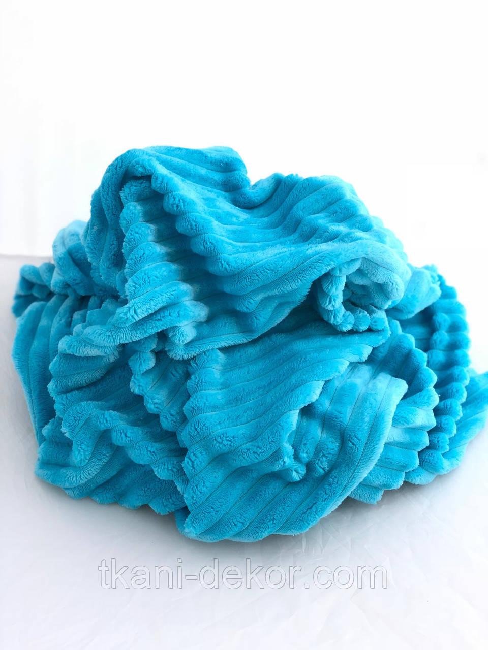 Плюшевая ткань Minky Stripes бирюзового цвета (шарпей)