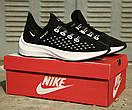 Мужские кроссовки Nike Exp-X 14 Just do it pack 'Black/White' белые и черные, фото 9