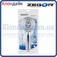 Лейка для душа ZEGOR WKY-6105 5-ти позиционная