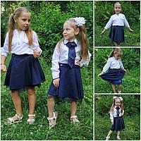 Темно синяя девичья школьная юбка с кружевом, Польша, 122-146 см., 330/290 (цена за 1 шт. + 40 гр.)