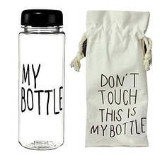 Бутылка с чехлом My bottle 360мл Черный CUP, фото 2