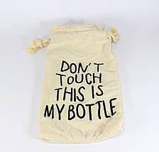 Бутылка с чехлом My bottle 360мл Черный CUP, фото 3